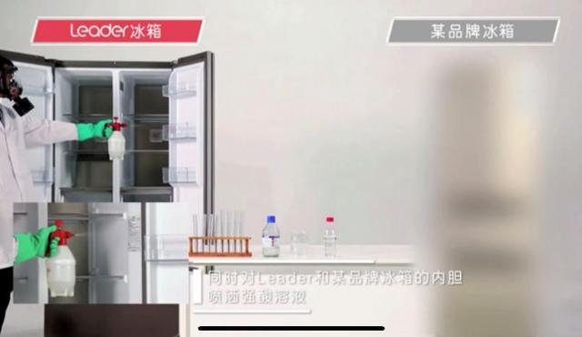 家电颜值高、品质又可靠,可能吗?Leader暴力检测,没有不可能
