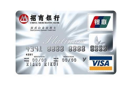 招商银行信用卡好申请的卡种介绍