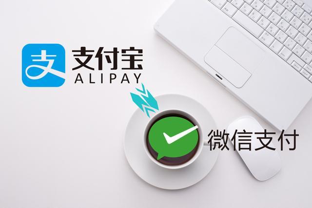外媒:马云新掌门人正在加速支付宝变革,欲从腾讯手中夺回用户