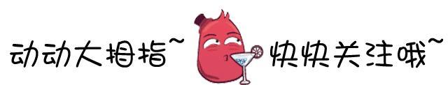 糖尿病患者能喝酒吗?