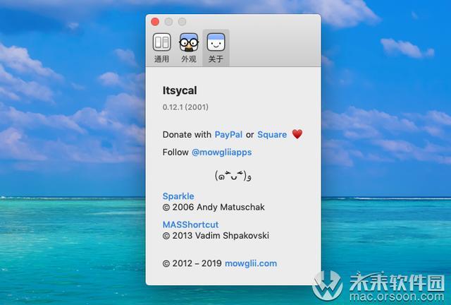 电脑桌面日历下载,Itsycal for mac(免费可爱日历软件)