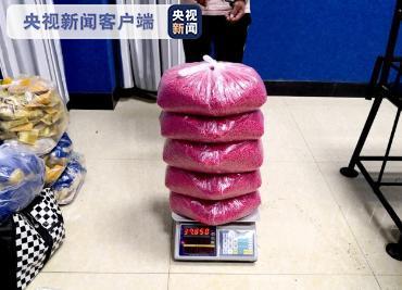云南南涧警方破获特大运输毒品案,缴毒37.85千克