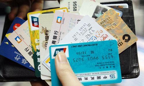银行卡一类二类三类区别在哪? 用卡人士注意, 不同类别差距可不小