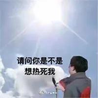 最高35℃,岳阳正儿八经的夏天来了