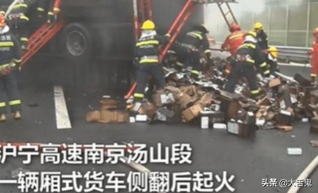 货车高速侧翻起火,车上两万台苹果手机被烧,保险公司发话了