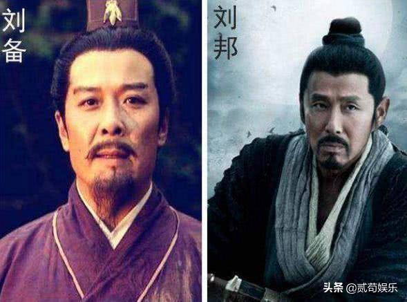 刘备自己说他是中山靖王刘胜的后代,刘邦到刘备到底经历了多少代