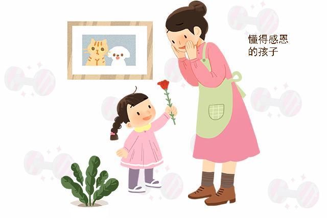 父母爱子女是本能,但子女孝敬父母也有变数,这些孩子将来更孝顺