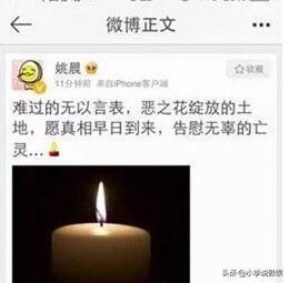 http://www.fanchuhou.com/junshi/2539024.html