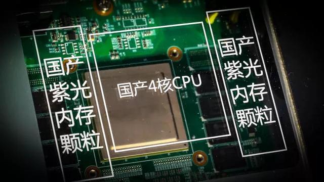 内存芯片全靠进口?紫光存储芯片厂年底动工,十年内投入或达8000亿