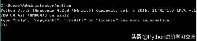 如何在交互式环境中执行Python程序