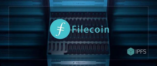 Filecoin主网上线在即,必定乘风破浪