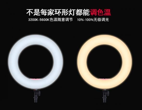 """选对LED补光灯,网红直播""""素颜""""也一样光彩照人"""