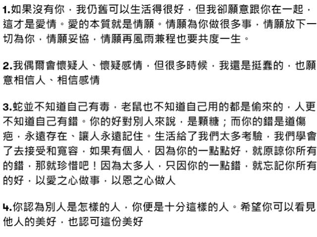吴昕祝福潘玮柏,张韶涵却没动静,妻子语录曝光:像记录恋情过程