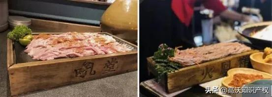 郑恺合体苗苗上热搜,新开火锅店却陷入抄袭风波?