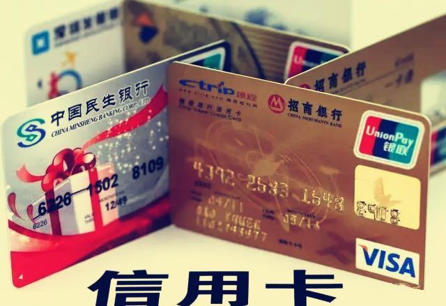信用卡正反面信息泄露怎么办?