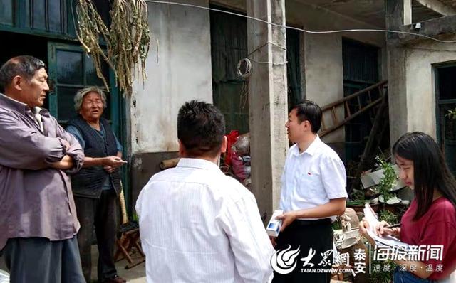 交通执勤热情服务 泰山区人民法院助力文明创建-第3张图片-河津科技资讯网