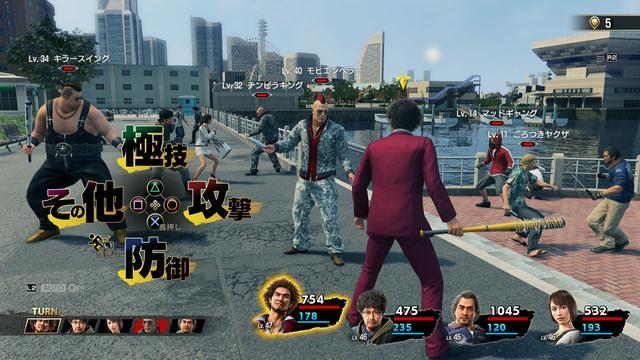 PS4新作《如龙7》剧情概要及玩法特点介绍 PlayStation 游戏资讯 第15张