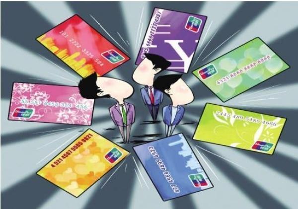 信用卡不想用-四步教你销卡的正确方法