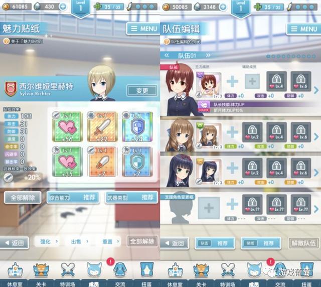 B站代理日系手游《妃十三学园》依靠差异化包装它能吸引多少玩家? bilibili 游戏资讯 第16张