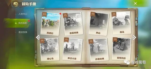 《龙之谷》出第二款手游 MMORPG 游戏资讯 第20张