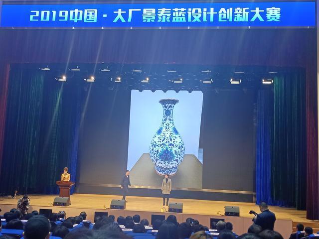 景泰蓝设计创新大赛在大厂颁奖