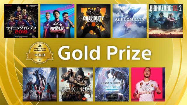 索尼PlayStation Awards 2019《尼尔:机械纪元》获玩家最爱大奖、白金奖 PlayStation、尼尔:机械纪元、漫威蜘蛛侠、荒野大镖客 游戏资讯 第1张
