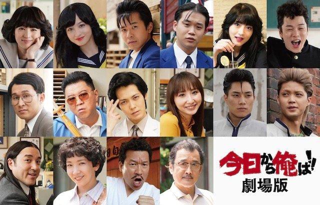 快乐源泉来了!《我是大哥大》电影2020年7月日本上映