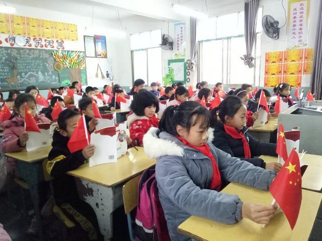 通道:牙屯堡小学举办读书日活动