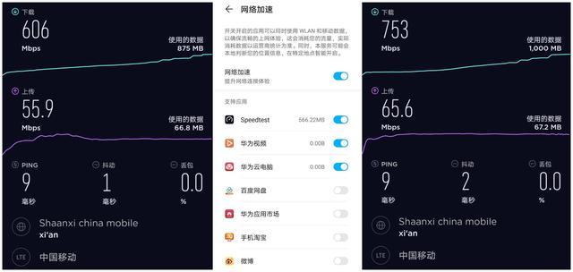 华为nova6 5G评测:硬核实力,不止自拍