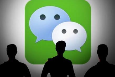 微信到底有没有客服?该怎么联系?现在官方解答来了