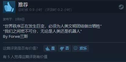 TurtleBlaze开发《酷派忍者》Steam特别好评 Steam 游戏资讯 第4张