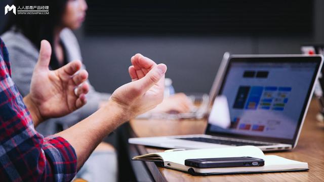 一个好的产品设计师需要哪些能力和素质?