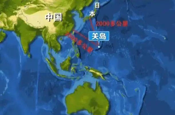 """西距中国三千公里的关岛是如何成为""""美国领土""""的?"""