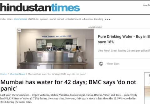 印度孟买缺水!官员:不慌,下雨了就会有