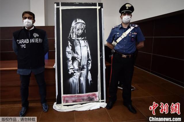 外媒:6人因涉嫌盗取班克西纪念巴黎恐袭画作被捕