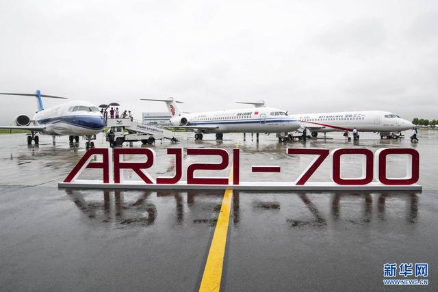 东航开启国产大飞机运营时代 首架国产ARJ21飞机亮相上海