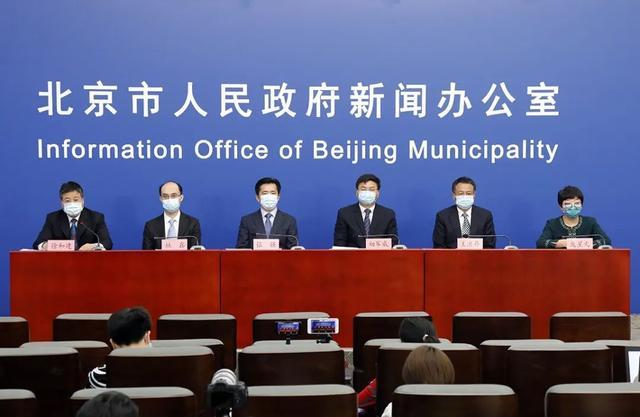 北京一集中隔离酒店两天确诊23例,这个群体再延长隔离14天