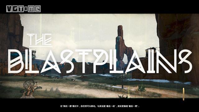 《无主之地3》「浴血镖客」评测:小打小闹的西部冒险