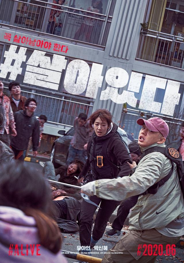 刘亚仁《#活着》韩国上映首周末夺冠,观影人次破百万