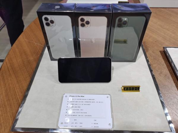 海南免税购物首日:顶配苹果手机便宜2500元力度大于港行