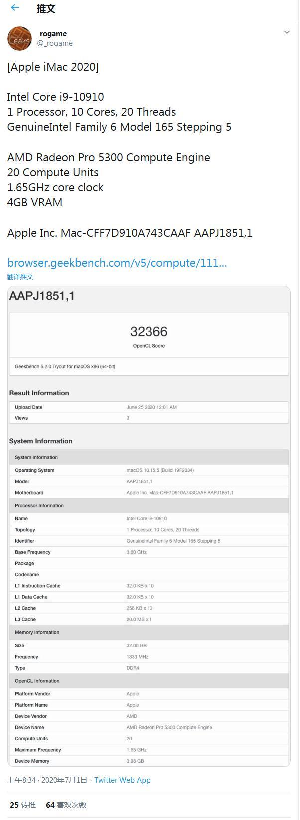 2020年款iMac跑分曝光:酷睿i9-10910+AMD Radeon Pro 5300