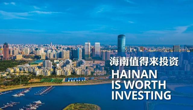 海南自贸港购房、落户、购车政策热点解答来了,给你最全的指南