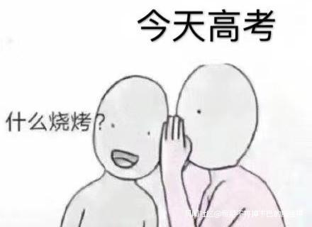 今年高考作文有多难?江苏考生先哭了…