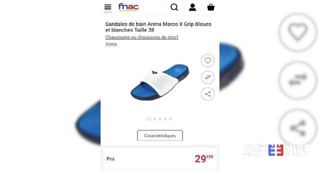 """拖鞋价格翻17倍、手机壳卖出10倍价格……有人轻松月赚上百万!原来是搭上了这趟""""车"""""""