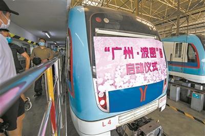 西藏主题地铁开进广州CBD