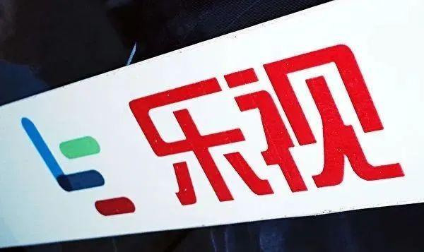 乐视退市!中国半个娱乐圈明星血本无归