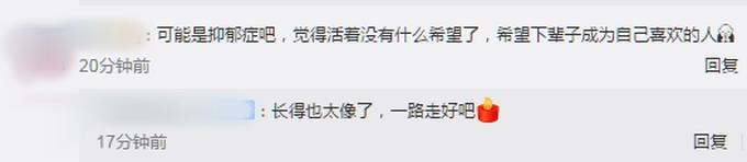 猫王外孙自杀身亡,年仅27岁,网友:长得也太像了