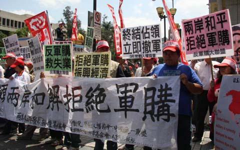 中国制裁美国军售承包商是一个重大信号,台湾收到警告没?