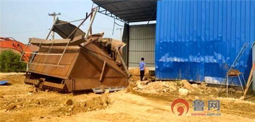 平度李园:村民举报 记者取证反映后 违规洗砂场被取缔