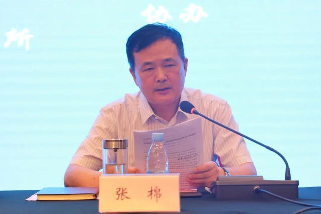 安徽省法学会刑法学、诉讼法学研究会年会在合肥召开